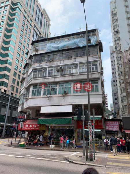 馬頭圍道2號 (2 Ma Tau Wai Road) 紅磡|搵地(OneDay)(1)