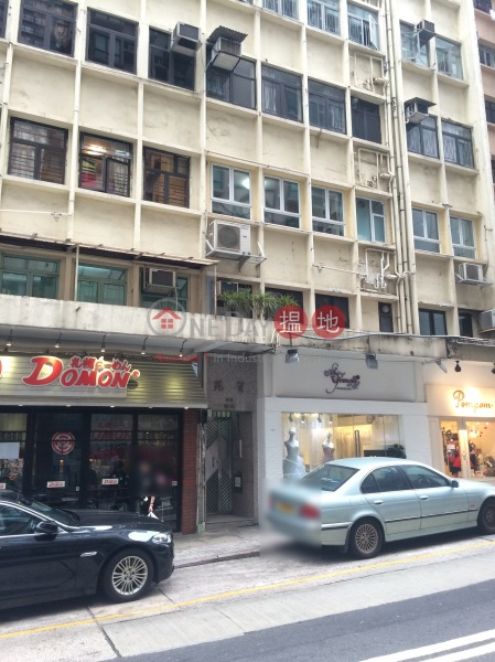 Bo Yuen Building 39-41 Caine Road (Bo Yuen Building 39-41 Caine Road) Central|搵地(OneDay)(4)