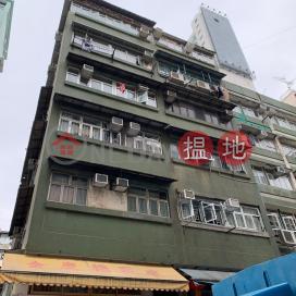 2 Wa Fung Street|華豐街2號