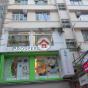 8 Pak Sha Road (8 Pak Sha Road) Wan Chai DistrictPak Sha Road8號|- 搵地(OneDay)(3)