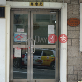 Tai Lok House,Quarry Bay, Hong Kong Island