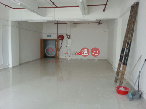 Wah Tat Ind. Bldg|Kwai Tsing DistrictWah Tat Industrial Centre(Wah Tat Industrial Centre)Rental Listings (annaq-04197)_0
