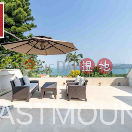 Silverstrand Villa House | Property For Sale in The Riviera, Pik Sha Road 碧沙路滿湖花園-Sea view, Garden | Property ID:2881|The Riviera(The Riviera)Sales Listings (EASTM-SCWH038)_0