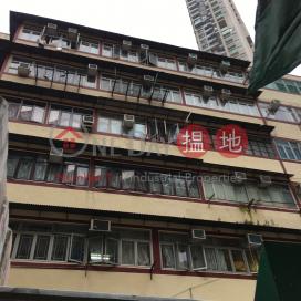 1075 Canton Road,Mong Kok, Kowloon