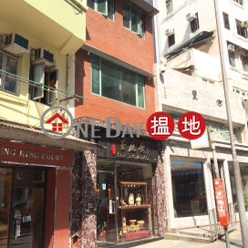 225 Hollywood Road,Sheung Wan, Hong Kong Island