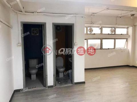 Golden Dragon Commercial Building | Flat for Rent|Golden Dragon Commercial Building(Golden Dragon Commercial Building)Rental Listings (XGYJW010623854)_0