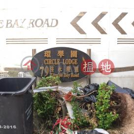 環翠園,淺水灣, 香港島