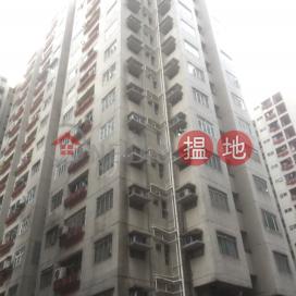 Ka Wai Chuen Block 10 (Ka Wing Lau)|家維邨 10座 (家榮樓)