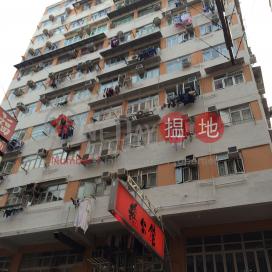 Yuk Chuen Building|玉泉樓