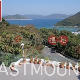 清水灣 Sheung Sze Wan 相思灣村屋出售-名師設計, 覆式連大平台| Eastmount Property東豪地產 ID: 2124相思灣村出售單位|相思灣村(Sheung Sze Wan Village)出售樓盤 (EASTM-SCWV070)_0