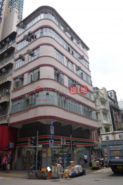 7 Shing On Street (7 Shing On Street) Sai Wan Ho|搵地(OneDay)(1)