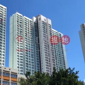 Chai Wan Estate Wan Poon House|柴灣邨 灣畔樓