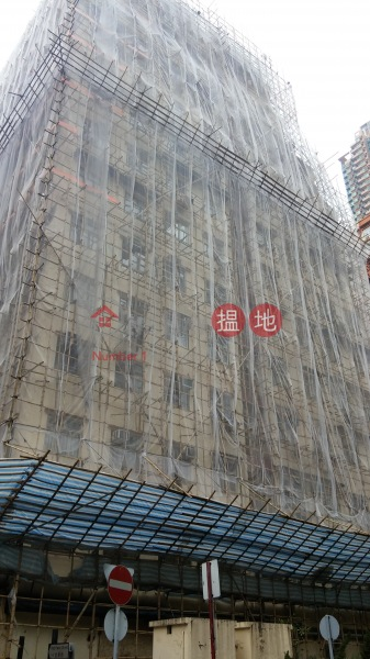 Chung Kin Building (Chung Kin Building) Tai Kok Tsui|搵地(OneDay)(2)