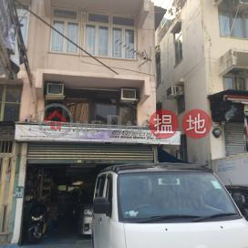 231 Wo Yi Hop Road|和宜合道231號
