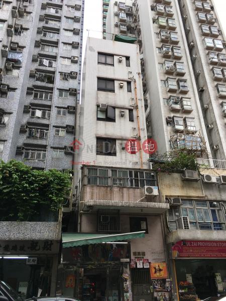 瑞英樓 (Shui Ying Building) 深水埗|搵地(OneDay)(1)