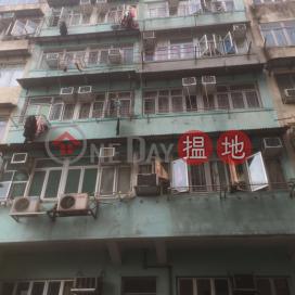 62 Tsui Fung Street,Tsz Wan Shan, Kowloon
