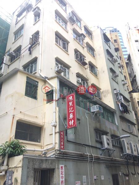 84-86 Ko Shing Street (84-86 Ko Shing Street) Sheung Wan 搵地(OneDay)(4)