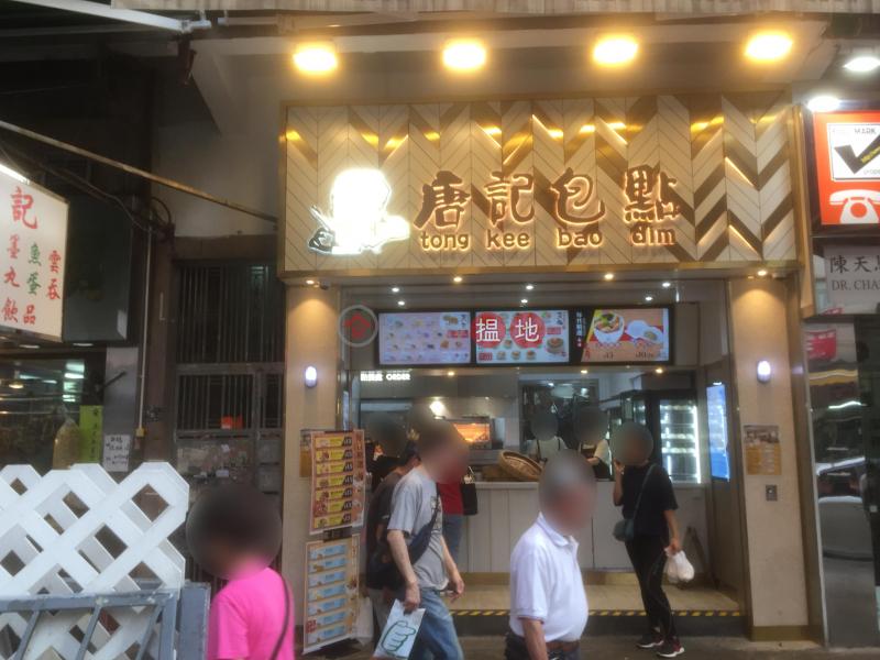 20-22 Wan Fung Street (20-22 Wan Fung Street) Tsz Wan Shan|搵地(OneDay)(1)
