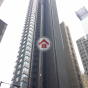 The Gloucester (The Gloucester) Wan Chai|搵地(OneDay)(3)
