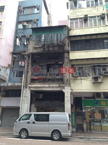 元州街142號 (142 Un Chau Street) 深水埗 搵地(OneDay)(1)