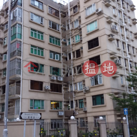 WESTLAND HEIGHTS,Beacon Hill, Kowloon