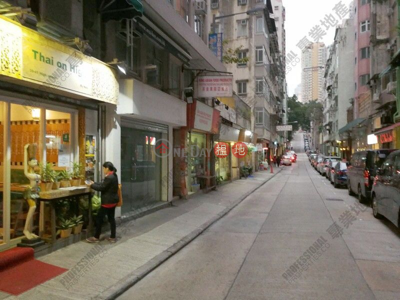 Property Search Hong Kong | OneDay | Retail Sales Listings, HIGH STREET NO.35-37