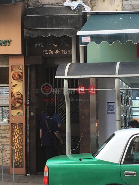 Shun Shing Building (Shun Shing Building) Tuen Mun|搵地(OneDay)(2)