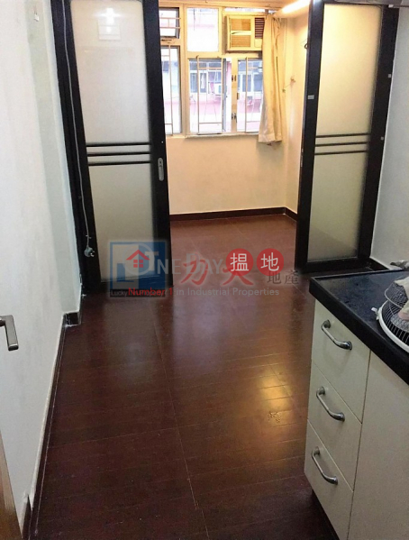 Property Search Hong Kong | OneDay | Residential | Rental Listings FUK WING ST