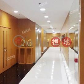 Yoho Town Phase 1 Block 9 | 2 bedroom Mid Floor Flat for Rent|Yoho Town Phase 1 Block 9(Yoho Town Phase 1 Block 9)Rental Listings (QFANG-R95373)_3