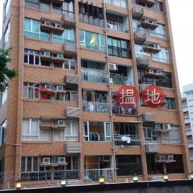 HAPPY GARDEN,Beacon Hill, Kowloon