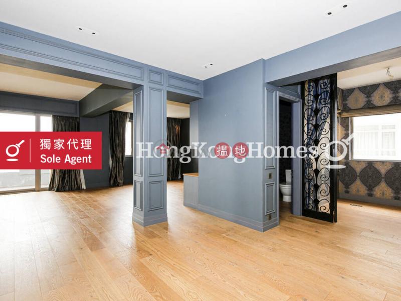 HK$ 4,500萬-羅便臣花園大廈西區羅便臣花園大廈兩房一廳單位出售