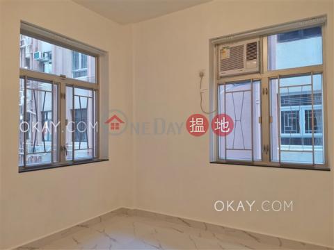 2房1廁,露台《華納大廈出租單位》|華納大廈(Vienna Mansion)出租樓盤 (OKAY-R179296)_0