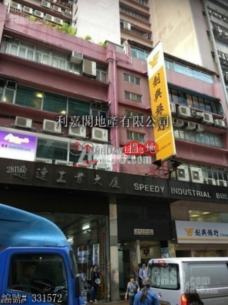 Speedy Industrial Building | Very High | 19 Unit Industrial Sales Listings, HK$ 1.35M