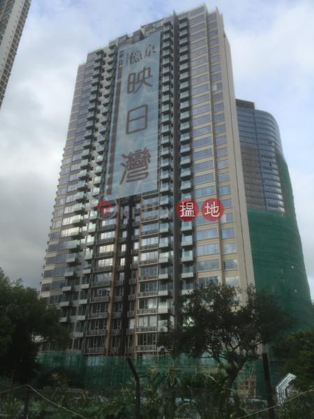 Aurora (Aurora) Tsuen Wan East|搵地(OneDay)(5)