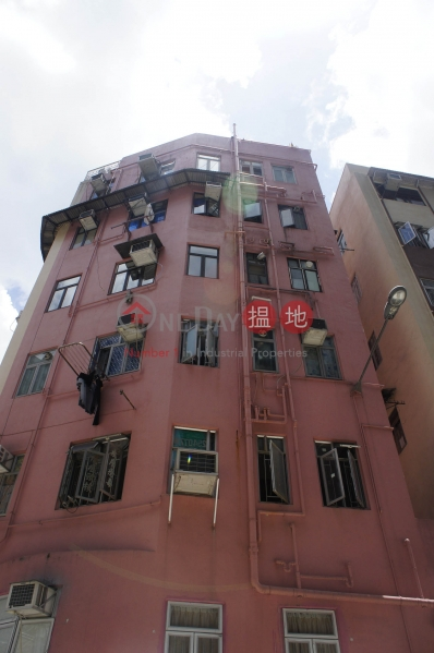 薄扶林道10-14號 (10-14 Pok Fu Lam Road) 西營盤|搵地(OneDay)(2)