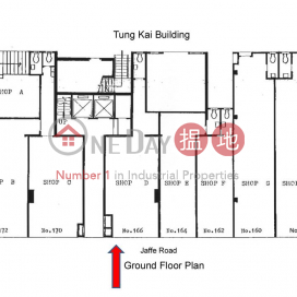 Shop for Rent in Wan Chai|Wan Chai DistrictTung Kai Building(Tung Kai Building)Rental Listings (H000336736)_0