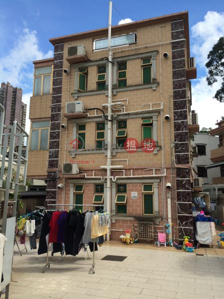 泮涌63號 (No 63 Pan Chung) 大埔|搵地(OneDay)(1)