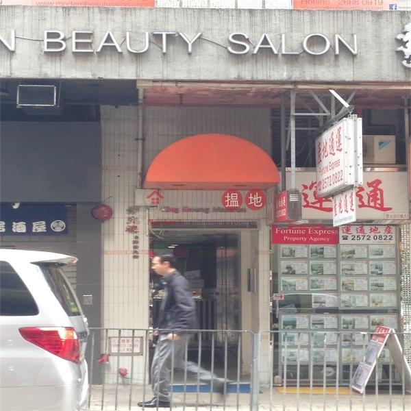 景光樓 (King Kwong Mansion) 跑馬地|搵地(OneDay)(1)