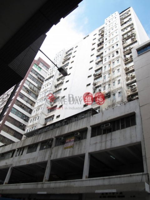交通方便,企理|葵青安福工業大廈(On Fook Industrial Building)出租樓盤 (HAPPY-0696038827)_0