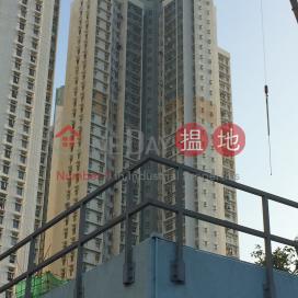 Hoi Fai House, Hoi Lai Estate|海麗邨海暉樓