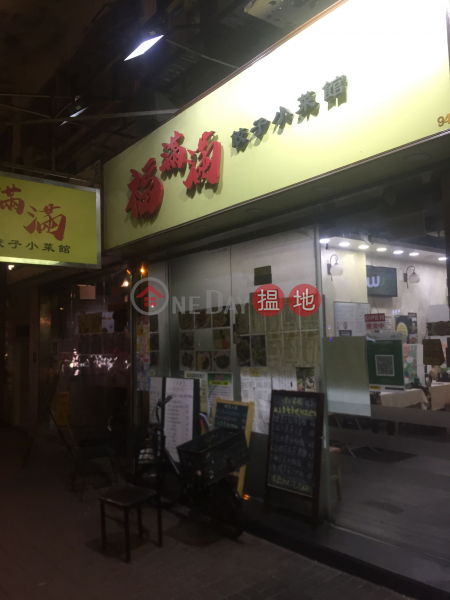 國康大廈 (Kwok Hong Building) 太子|搵地(OneDay)(1)