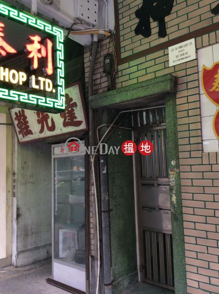 侯王道2C號 (2C Hau Wong Road) 九龍城 搵地(OneDay)(2)