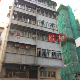 367 Queen\'s Road West,Sai Ying Pun, Hong Kong Island