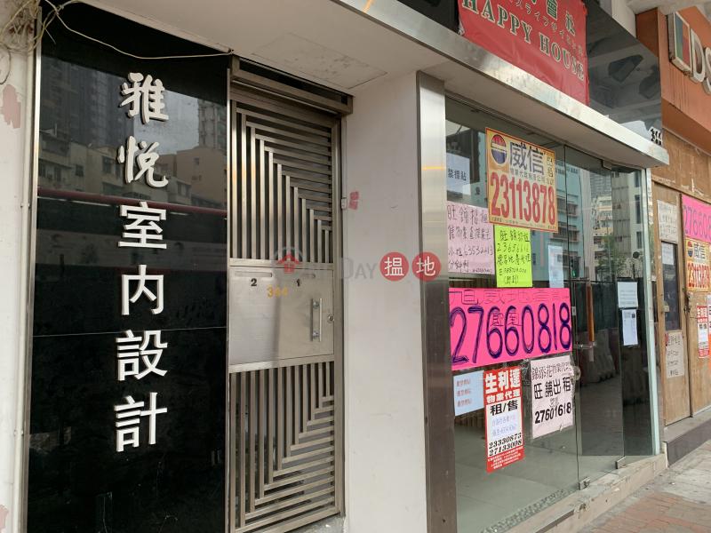 馬頭圍道344號 (344 Ma Tau Wai Road) 土瓜灣|搵地(OneDay)(1)