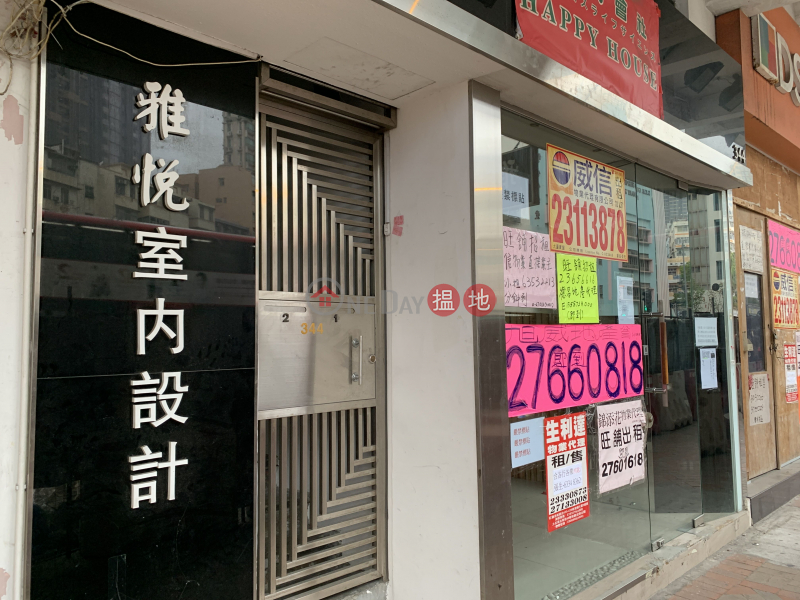 344 Ma Tau Wai Road (344 Ma Tau Wai Road) To Kwa Wan|搵地(OneDay)(1)