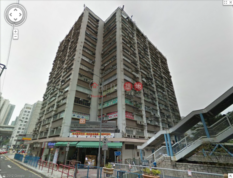 Property Search Hong Kong | OneDay | Industrial | Rental Listings | NEW CITY CTR