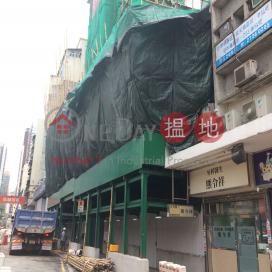 300 Un Chau Street,Cheung Sha Wan, Kowloon