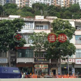 38 Aberdeen Main Road,Aberdeen, Hong Kong Island