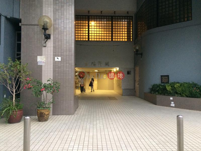 Tak Yin House (Block A),Tak Keung Court (Tak Yin House (Block A),Tak Keung Court) Lok Fu|搵地(OneDay)(3)