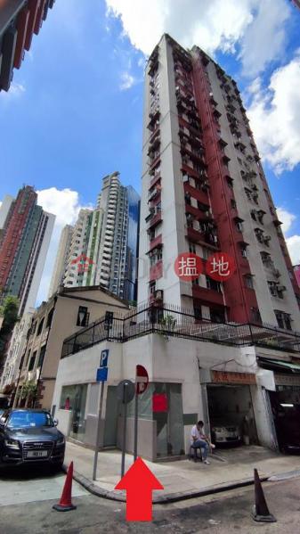 Shop for Rent in Wan Chai, 1A Kennedy Street   Wan Chai District   Hong Kong, Rental   HK$ 26,000/ month
